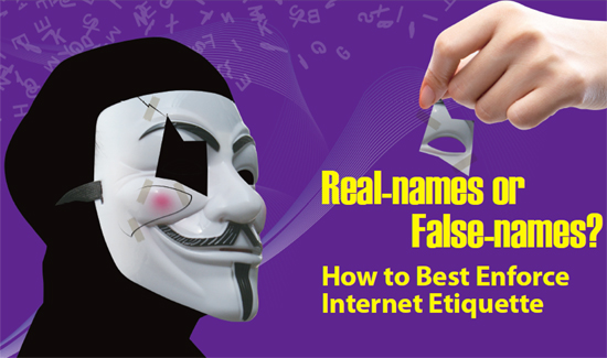 internet real name system