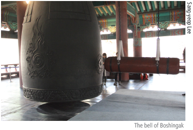 The bell of Boshingak.
