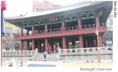Boshingak's front view
